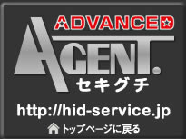 HID | AGENT. HID SERVICE