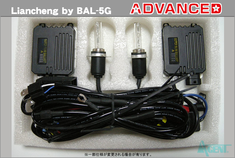 ADVANCED HID LC タイプ BAL-5G HID KIT 内容